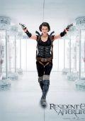 """Постер 4 из 19 из фильма """"Обитель зла 4: Жизнь после смерти"""" /Resident Evil: Afterlife/ (2010)"""