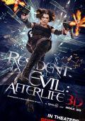 """Постер 6 из 19 из фильма """"Обитель зла 4: Жизнь после смерти"""" /Resident Evil: Afterlife/ (2010)"""