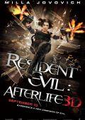 """Постер 12 из 19 из фильма """"Обитель зла 4: Жизнь после смерти"""" /Resident Evil: Afterlife/ (2010)"""