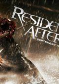 """Постер 18 из 19 из фильма """"Обитель зла 4: Жизнь после смерти"""" /Resident Evil: Afterlife/ (2010)"""