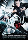 """Постер 19 из 19 из фильма """"Обитель зла 4: Жизнь после смерти"""" /Resident Evil: Afterlife/ (2010)"""