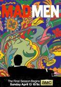 """Постер 7 из 16 из фильма """"Безумцы"""" /Mad Men/ (2007)"""