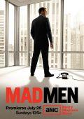 """Постер 9 из 16 из фильма """"Безумцы"""" /Mad Men/ (2007)"""