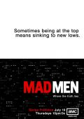 """Постер 13 из 16 из фильма """"Безумцы"""" /Mad Men/ (2007)"""