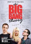 """Постер 3 из 7 из фильма """"Теория большого взрыва"""" /The Big Bang Theory/ (2007)"""