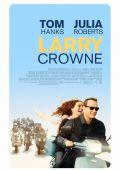 "Постер 3 из 4 из фильма ""Ларри Краун"" /Larry Crowne/ (2011)"