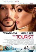 """Постер 5 из 6 из фильма """"Турист"""" /The Tourist/ (2010)"""
