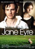 """Постер 2 из 7 из фильма """"Джейн Эйр"""" /Jane Eyre/ (2011)"""