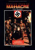 """Постер 3 из 7 из фильма """"Иди и смотри"""" (1985)"""