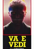 """Постер 4 из 7 из фильма """"Иди и смотри"""" (1985)"""