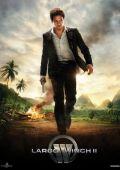 """Постер 1 из 5 из фильма """"Ларго Винч: Заговор в Бирме"""" /Largo Winch (Tome 2)/ (2011)"""