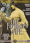Жена Фермера