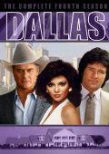 """Постер 1 из 1 из фильма """"Даллас"""" /Dallas/ (1978)"""