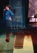 """Постер 7 из 12 из фильма """"Елена"""" (2011)"""