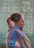 """Постер 11 из 12 из фильма """"Елена"""" (2011)"""