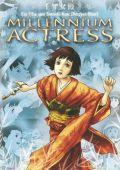 """Постер 1 из 3 из фильма """"Актриса тысячелетия"""" /Millennium Actress/ (2001)"""