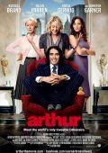 """Постер 4 из 4 из фильма """"Артур. Идеальный миллионер"""" /Arthur/ (2011)"""