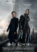 """Постер 10 из 12 из фильма """"Темная башня"""" /The Dark Tower/ (2017)"""