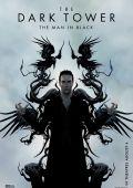 """Постер 11 из 12 из фильма """"Темная башня"""" /The Dark Tower/ (2017)"""