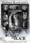 """Постер 4 из 6 из фильма """"Женщина в черном"""" /The Woman in Black/ (2012)"""
