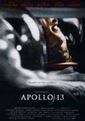 """Постер 5 из 6 из фильма """"Аполлон 13"""" /Apollo 13/ (1995)"""