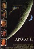 """Постер 6 из 6 из фильма """"Аполлон 13"""" /Apollo 13/ (1995)"""