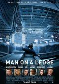 "Постер 2 из 21 из фильма ""На грани"" /Man on a Ledge/ (2012)"