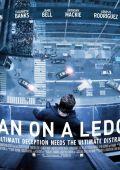 "Постер 15 из 21 из фильма ""На грани"" /Man on a Ledge/ (2012)"