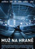 "Постер 19 из 21 из фильма ""На грани"" /Man on a Ledge/ (2012)"