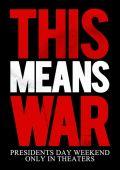 Значит, война