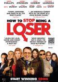 """Постер 1 из 1 из фильма """"Как перестать быть неудачником"""" /How to Stop Being a Loser/ (2011)"""