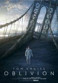 """Постер 4 из 7 из фильма """"Обливион"""" /Oblivion/ (2013)"""