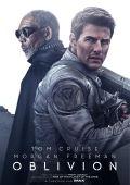 """Постер 5 из 7 из фильма """"Обливион"""" /Oblivion/ (2013)"""