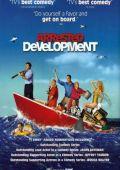 """Постер 2 из 24 из фильма """"Задержка в развитии"""" /Arrested Development/ (2003)"""