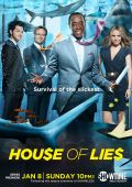 """Постер 2 из 5 из фильма """"Обитель лжи"""" /House of Lies/ (2012)"""