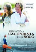 Калифорния Соло