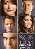 """Постер 6 из 10 из фильма """"Как я встретил вашу маму"""" /How I Met Your Mother/ (2005)"""