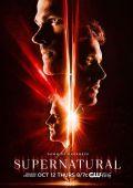 """Постер 43 из 44 из фильма """"Сверхъестественное"""" /Supernatural/ (2005)"""