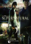 """Постер 31 из 44 из фильма """"Сверхъестественное"""" /Supernatural/ (2005)"""