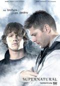 """Постер 23 из 44 из фильма """"Сверхъестественное"""" /Supernatural/ (2005)"""