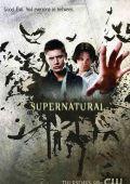"""Постер 14 из 44 из фильма """"Сверхъестественное"""" /Supernatural/ (2005)"""