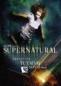 """Постер 12 из 44 из фильма """"Сверхъестественное"""" /Supernatural/ (2005)"""