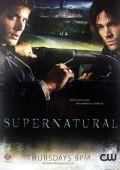 """Постер 11 из 44 из фильма """"Сверхъестественное"""" /Supernatural/ (2005)"""