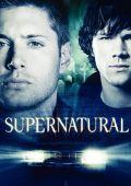 """Постер 10 из 44 из фильма """"Сверхъестественное"""" /Supernatural/ (2005)"""