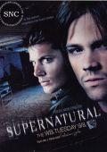 """Постер 8 из 44 из фильма """"Сверхъестественное"""" /Supernatural/ (2005)"""