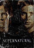 """Постер 5 из 44 из фильма """"Сверхъестественное"""" /Supernatural/ (2005)"""