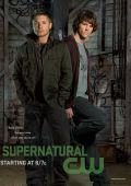 """Постер 7 из 44 из фильма """"Сверхъестественное"""" /Supernatural/ (2005)"""