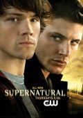 """Постер 15 из 44 из фильма """"Сверхъестественное"""" /Supernatural/ (2005)"""