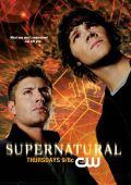 """Постер 18 из 44 из фильма """"Сверхъестественное"""" /Supernatural/ (2005)"""