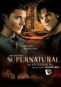 """Постер 19 из 44 из фильма """"Сверхъестественное"""" /Supernatural/ (2005)"""